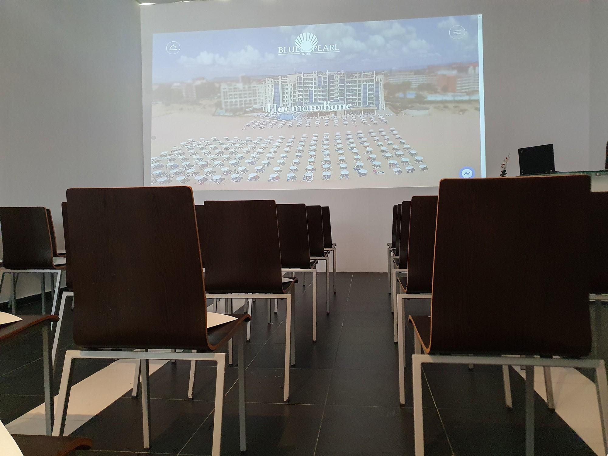 Конферентна зала - Театър
